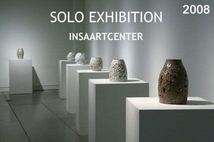 the 1st solo exhibition